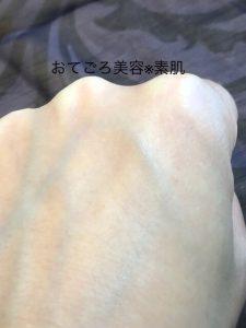 手の甲素肌の写真